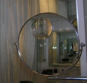 complement mirror
